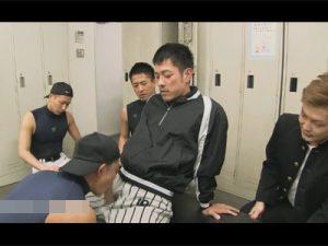 【ゲイ動画ビデオ】野球部の部室で部員をイジメているところを見た監督が連帯責任として部員全員に強制フェラ&アナルセックス!