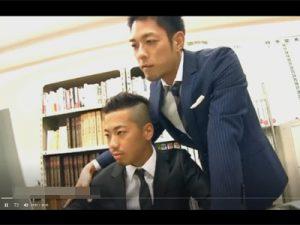 【ゲイ動画ビデオ】上司と2人っきりで残業中…イカニモ系の部下がわからないところを上司に聞いたら身体を求められてケツマンを犯される!