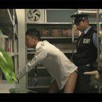 【ゲイ動画】夜の図書館を見回りしていた警備員がディルドでアナニーしていた職員を発見!こっそり勃起させて近づきハメパコする!