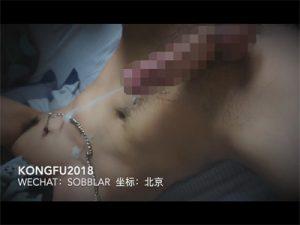 【ツイッターゲイ動画】竿と金玉をゴム紐でバチバチに縛られた中国人のM男が寸止め責めで虐められ金玉を触られノーハンド射精!