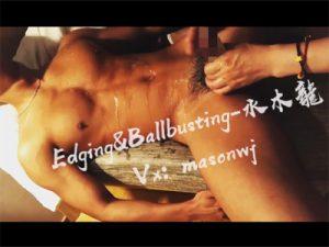 【ツイッターゲイ動画】細マッチョなドMが亀頭責めで射精しイッても亀頭責めを続けられてオシッコのような潮を吹く!