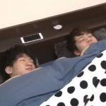 【ゲイ動画】同じベッドで眠っていた可愛い系の男2人がアナルセックスで愛を深めることになる!
