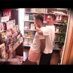 【ゲイ動画】本屋の店内で堂々とレイプ行為!エロ本を読んでいたノンケに勃起チンポを押し当てしゃぶらせAFで犯す!
