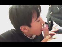 【無修正ゲイ動画】本物のDCのフェラチオ!?トイレで学ランの少年が同級生のチンポをジュポジュポとフェラ奉仕!